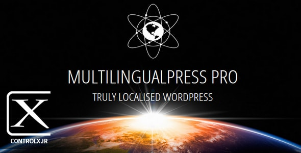 افزونه MultilingualPress
