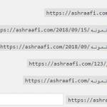 سئو URL ها در وردپرس